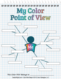 My-Color-POV-Worksheet
